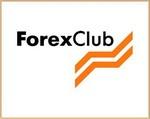 Отзывы Forex Сlub описывают достоинства компании